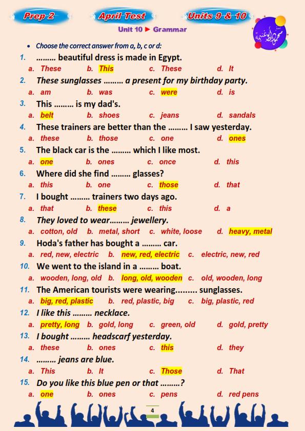 مراجعة اللغة الإنجليزية للصف الاول الاعدادي ترم ثاني.. إختيار من متعدد بالاجابات مستر محمود أبو غنيمة  Prep_213