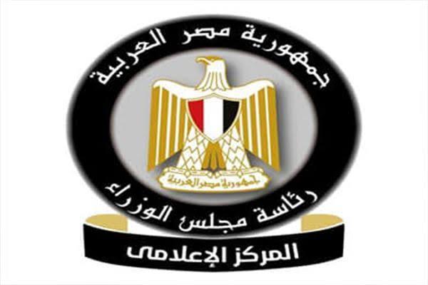مجلس الوزراء ينفي إلغاء امتحانات الترم الأول واستبدالها بأبحاث Safe_154