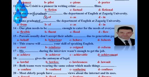 أقوى مراجعة لغة إنجليزية للصف الثالث الثانوى مستر /أحمد البرماوي Safe_288