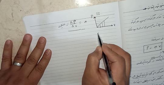 شرح كمية التحرك وقانون نيوتن الثاني أولى ثانوي نظام جديد ترم ثاني 202.. فيديو Safe_i33
