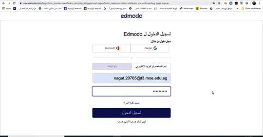 جميع الفيديوهات التى تخص منصة ادمودو المصرية Safe_i38