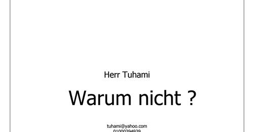 ملخص اللغة الألمانية ( كلمات وقواعد ) لمراجعة ليلة امتحان الثانوية العامة  Safe_i61
