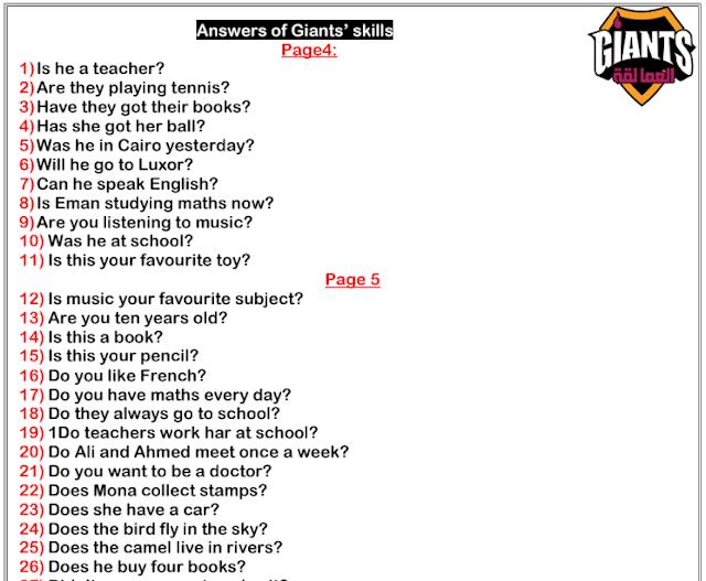 اجابة كتاب Giants في اللغة الانجليزية للصف الثالث الثانوى 2019 Snag-010