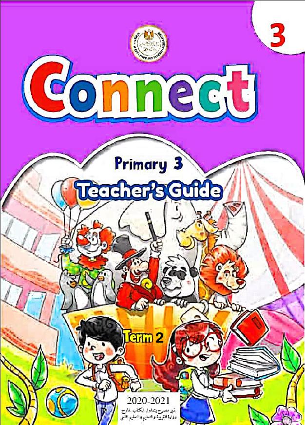 تحميل| كتاب المدرسة كونكت للصف الثالث الإبتدائي الترم الثاني ٢٠٢١  Snag-210