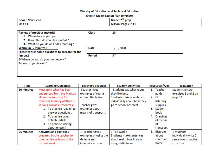 نموذج تحضير منهج اللغة الانجليزية الجديد للصف الثانى الاعدادى الفصل الدراسى الأول Sugges11