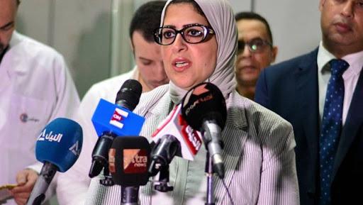 """رسمياٌ وزارة الصحة تعلن وفاة أول حالة كورونا في مصر """"تفاصيل"""" Unname12"""