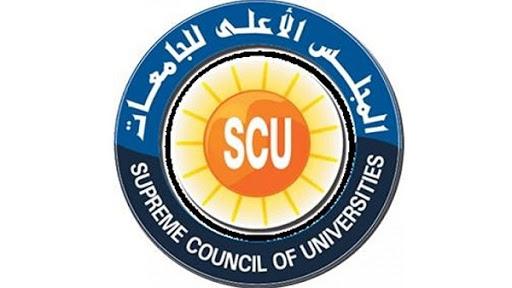 قرارات مهمة للمجلس الأعلى للجامعات بعد تأجيل امتحانات الفصل الدراسي الاول Unname27