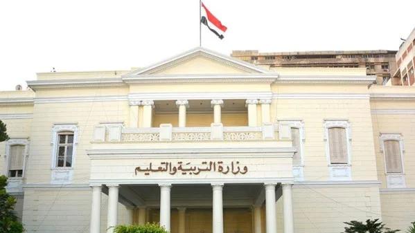 قرار هام من وزارة التربية التعليم بشأن طلاب الدبلومة الأمريكية Untitl89