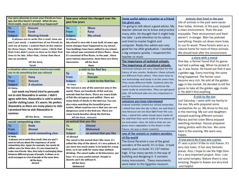 الاجابات النموذجية للبراجرافات والايميلات الخاصة بالصف الثالث الاعدادى الترم الثانى 2019 Workbo10