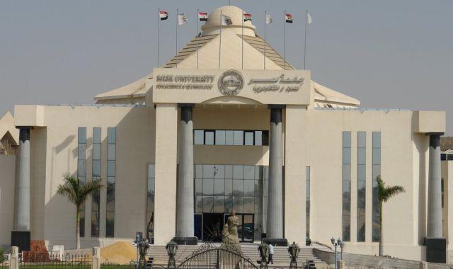 للتعيين.. جامعة مصر للعلوم والتكنولوجيا تعلن عن حاجتها لأعضاء هيئة تدريس (معيد / استاذ) Yao-a-10