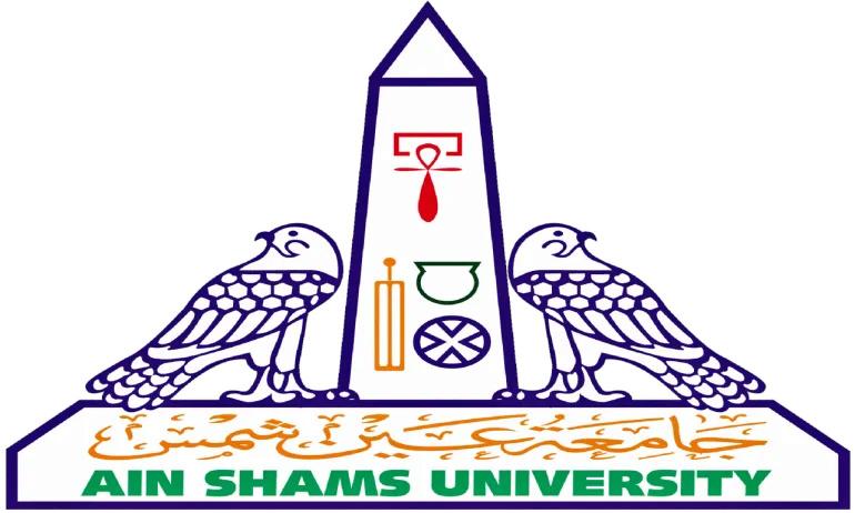 مصروفات وشروط القبول ببرامج الساعات المعتمدة بكلية التجارة جامعة عين شمس Yao-oa10