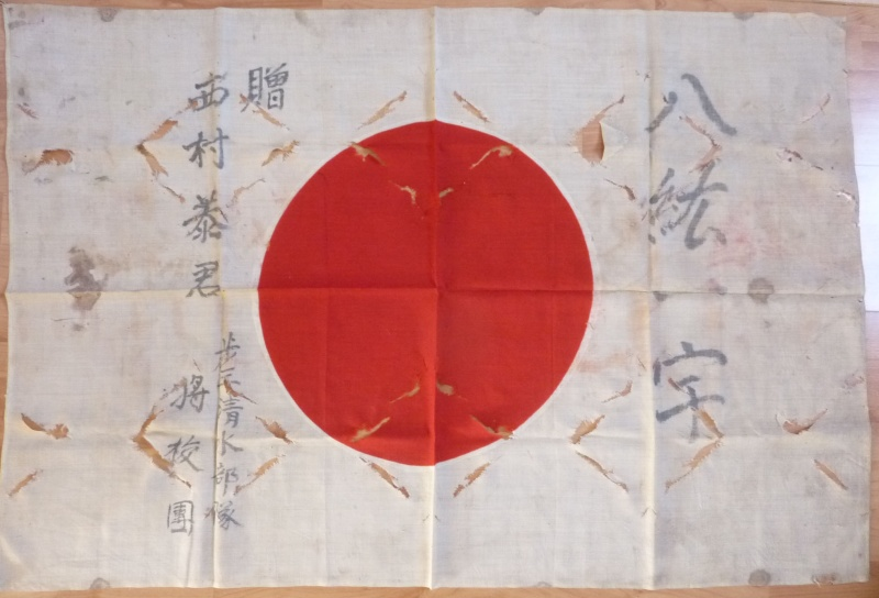 Hinomaru Yosegaki  P1070810