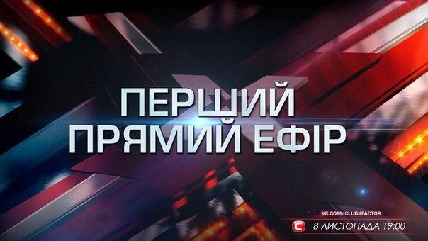 Первый прямой эфир - 8 ноября 2014 - Страница 30 Omx-9l10