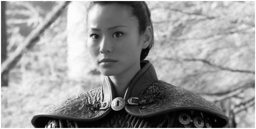 Tshona Tchung, les chemins d'un destin tourmenté.  Journa10