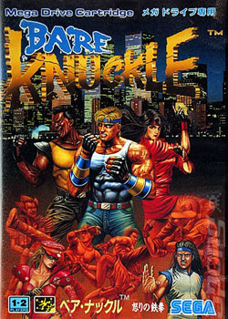 BARE KNUCKLE: Classic Streets of Rage Mega Thread! _stree11