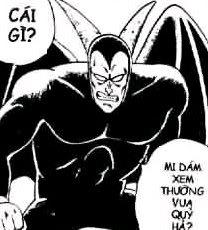 DragonBall 5810