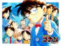 Detective Conan 122
