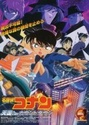 Detective Conan 123