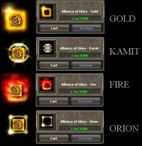 Alliance Emblem !   Donate and Vote ! ! ! Emblem15