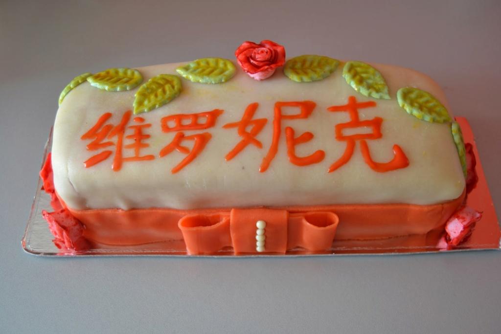 Bon anniversaire ricou82  Dsc_0010