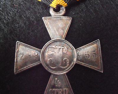 Croix de Saint Georges 4e classe S-l40010