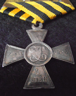 Croix de Saint Georges 4e classe S-l40011