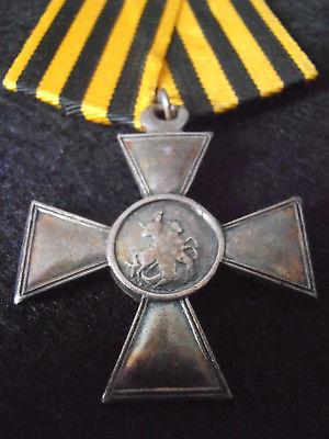 Croix de Saint Georges 4e classe S-l40012