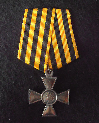 Croix de Saint Georges 4e classe S-l40013