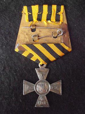 Croix de Saint Georges 4e classe S-l40015