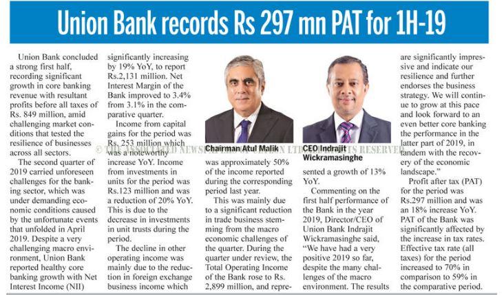UNION BANK OF COLOMBO PLC  Ubc10