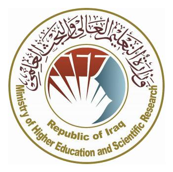 نتائج قبولات الطلبة الـ 10% الاوائل على المعاهد في الجامعات 2019-2018 الصباحي 4e4e8110