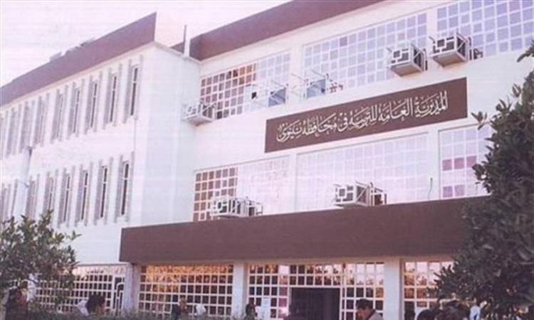 استمارة التقديم على تعيينات تربية نينوى 2019 , تعيينات وزارة التربية 6e27b310