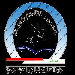 الاستمارة الالكترونية للتقديم على الكليات والجامعات الاهلية 2020-2019 في العراق B345af10