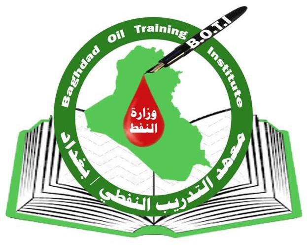 أسماء الطلبة المرشحين للقبول في معهد التدريب النفطي بغداد 2020-2019 للاناث والذكور Boti_c10