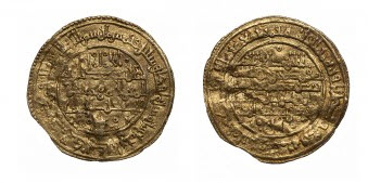 Dinar du Royaume de Murcia (Espagne période post Almoravide) pour Muhammad ibn Sa'd... Dinar10