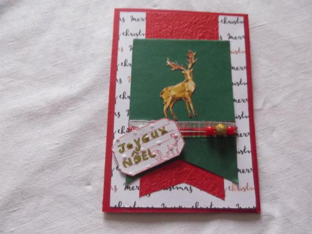 Atelier carterie de Noël en ligne Dscf1439