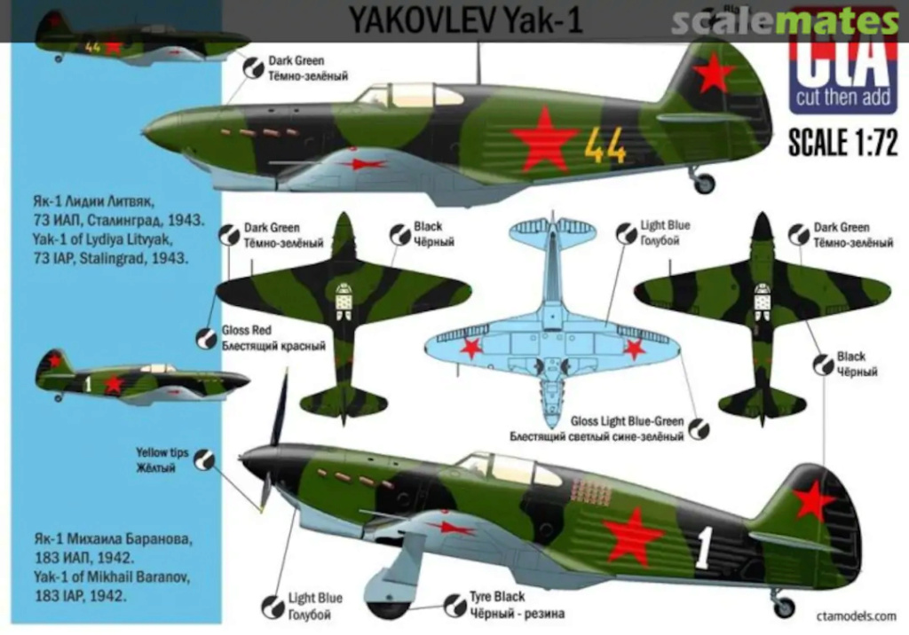 """YAK-1 """"early"""" produit avec des moules dignes de Tchernobyl... - Mister Craft - 1/72 11241610"""