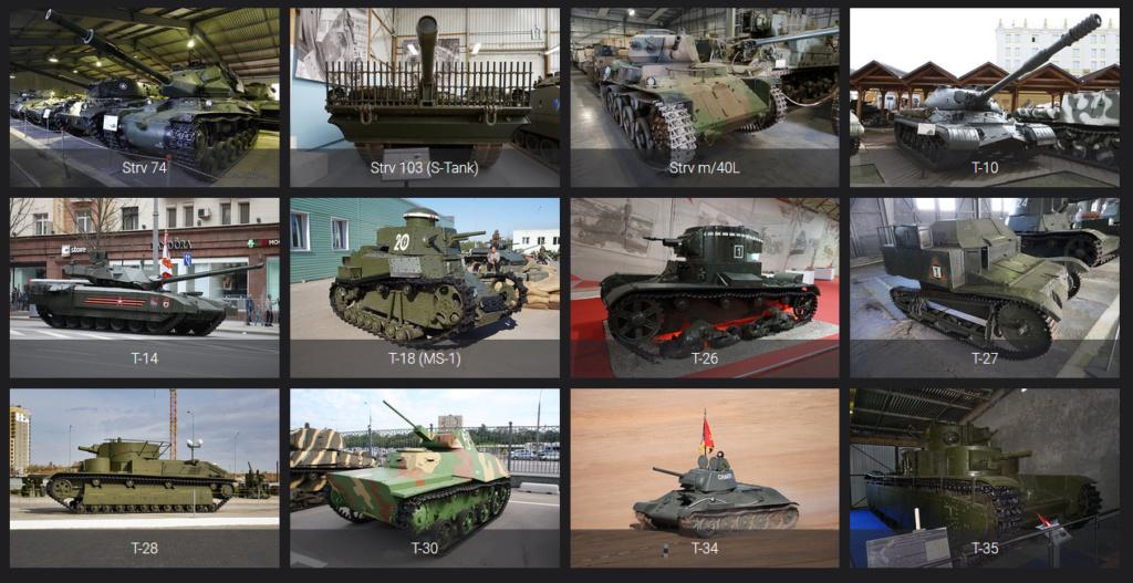 Lien pour détails de véhicules blindés Reconm26