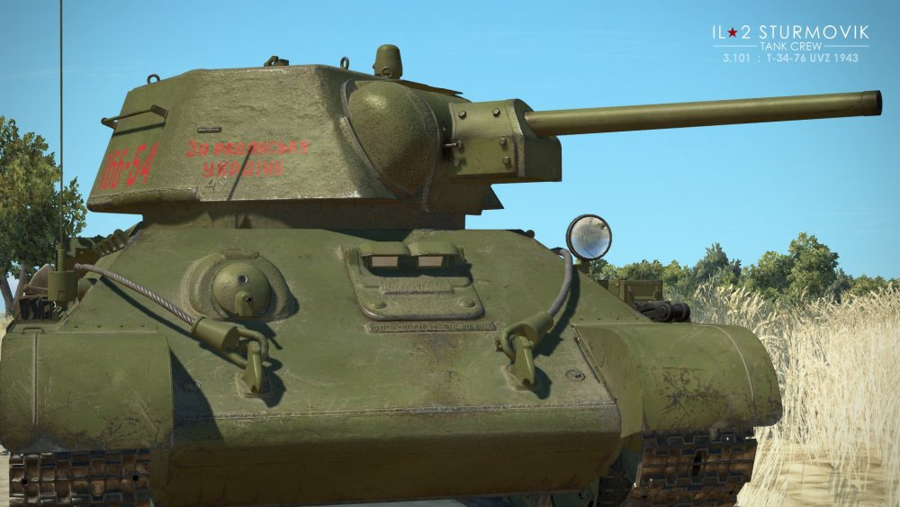 Tank Crew Videos and Pictures 213