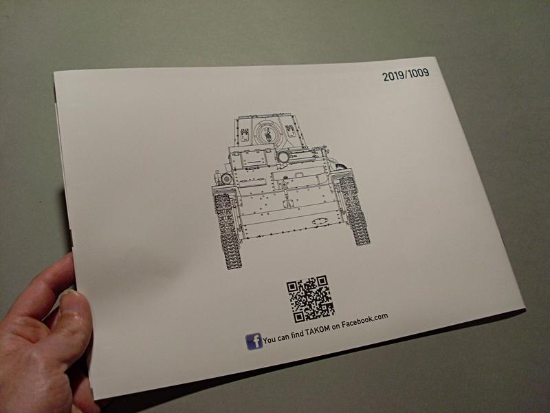 CHINESE ARMY TYPE 94 TANKETTE TAKOM 1/16 Sl379927