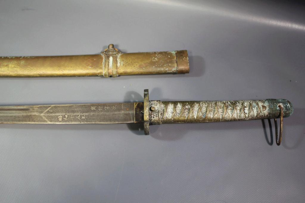 sabre japonais 10323510