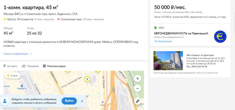 """Квартиры в ЖК """"Золотая звезда"""" - на вторичном рынке (CIAN, AVITO). Оцениваем ликвидность, следим за изменениями цен - Страница 3 0wgroc10"""