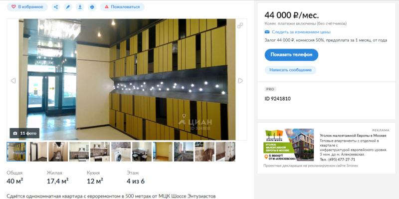 """Квартиры в ЖК """"Золотая звезда"""" - на вторичном рынке (CIAN, AVITO). Оцениваем ликвидность, следим за изменениями цен - Страница 3 R8bvd310"""