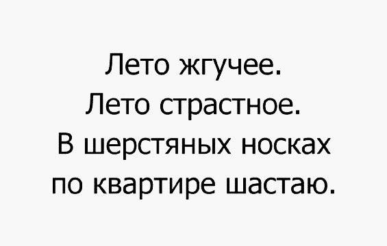 Юмор, приколы... - Страница 10 F8f0f310