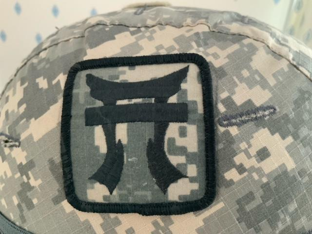 patch on helmet Thumbn10