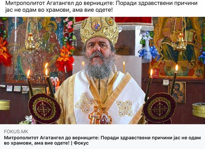 Разни вести од Македонија - Page 35 Euchfy10