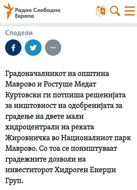 Браво за СДСМ, така се сака Македонија - Page 3 Img_2015