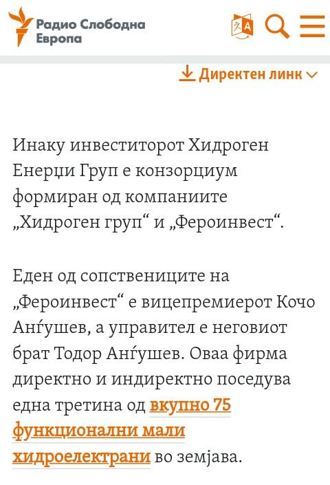 Браво за СДСМ, така се сака Македонија - Page 3 Img_2016