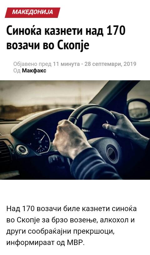 MVR voveduva red vo soobrakajot - Page 2 Img_2017