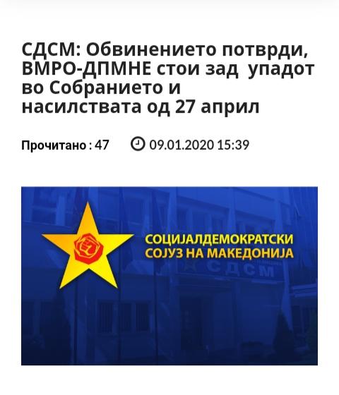 Разни вести од Македонија - Page 35 Img_2027